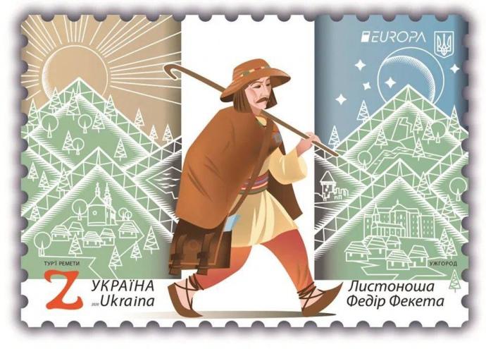 марка Украины