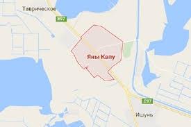 Google вернул крымским городам старые названия