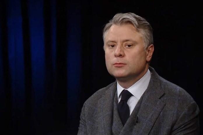 Нафтогаз: Коболев уволен,  председателем правления назначен Витренко
