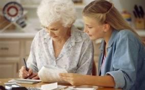 Идем за пенсией: что надо подготовить?