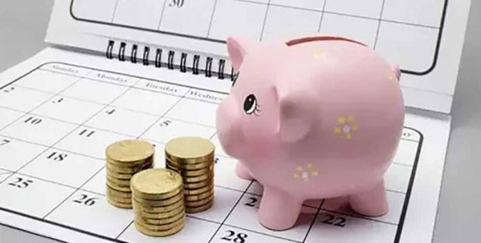 О надбавке к пенсии за особые заслуги
