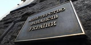 В Украине ряд пенсионеров уже лишили пенсий