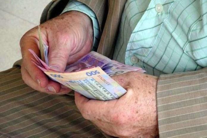 Підвищенню пенсій з 1 грудня бути: кого торкнеться і скільки платитимуть