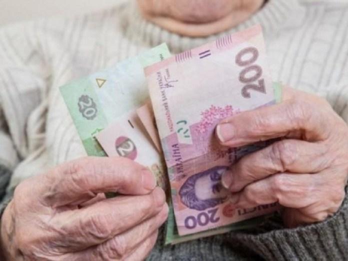 пенсия по потере кормильца