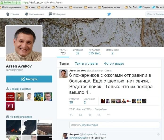 На нефтебазе под Киевом бушует пожар. Есть погибшие (ФОТО, ВИДЕО)