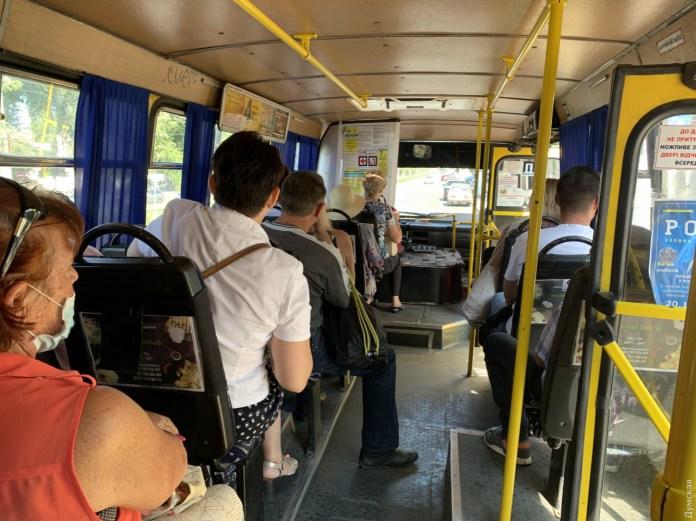 В Одесі дорожчає проїзд: скільки тепер будемо платити