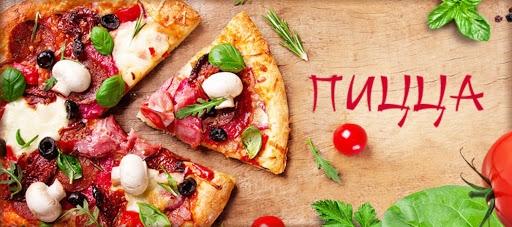 Доставка пиццы Папа Джон: акции