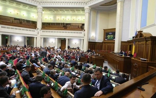 На позаплановому засіданні Верховної Ради розглянуть питання про підвищення пенсій