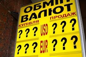 5 нововведений для желающих купить-продать валюту