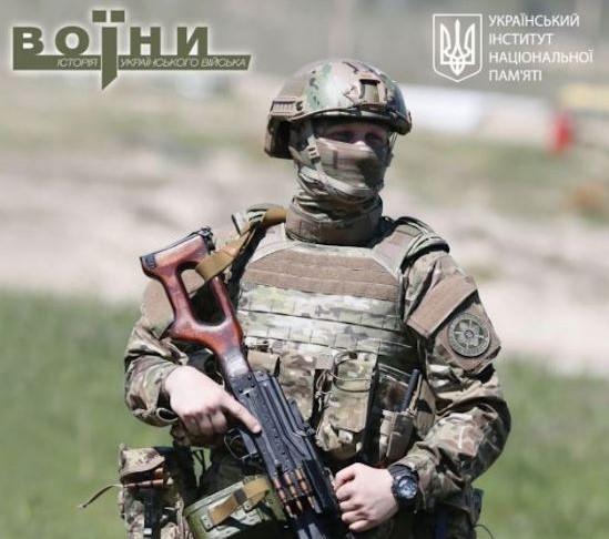 Пять столетий украинского войска: