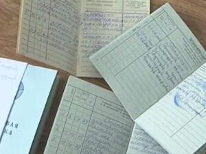Засчитают ли в стаж работу в Приднестровье?