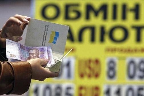 Нацбанк упростил операции с валютой для населения