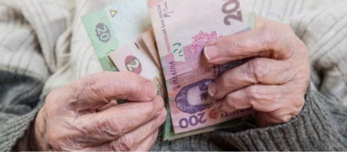 Как будут выплачивать январскую пенсию?