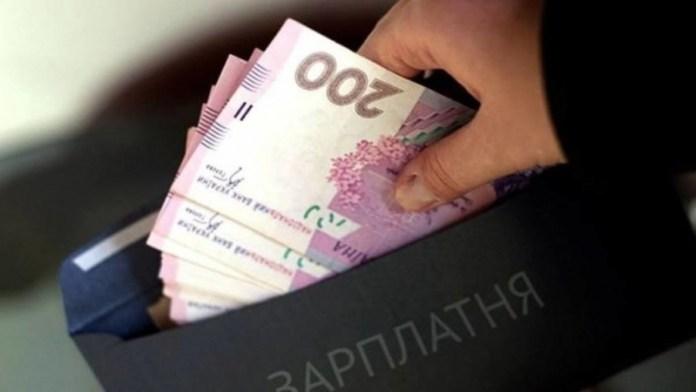Какую зарплату учтут при назначении пенсии?