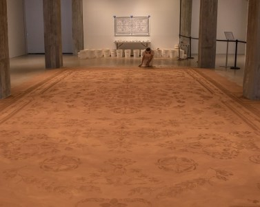 Red Dirt Carpet byMark Jacques