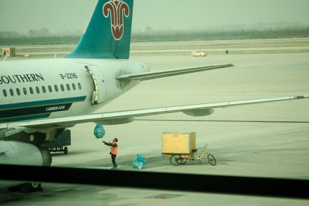 November 2008 Leshan Airport, Qingyi river, Sichuan, China
