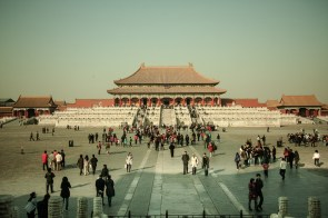 November 2008 The Forbidden City, center of Beijing, China