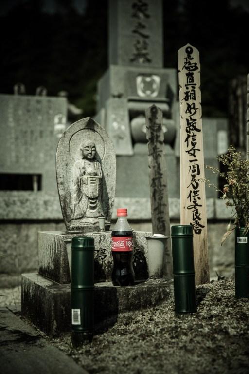 May 2013 Tsumago Azuma, Nagiso-machi, Kiso-gun, Nagano Prefecture, Japan