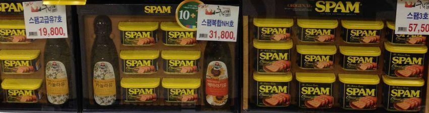 SPAM gift sets