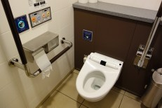 My first Japanese toilet!