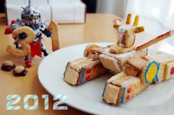 ホワイトベースクッキー
