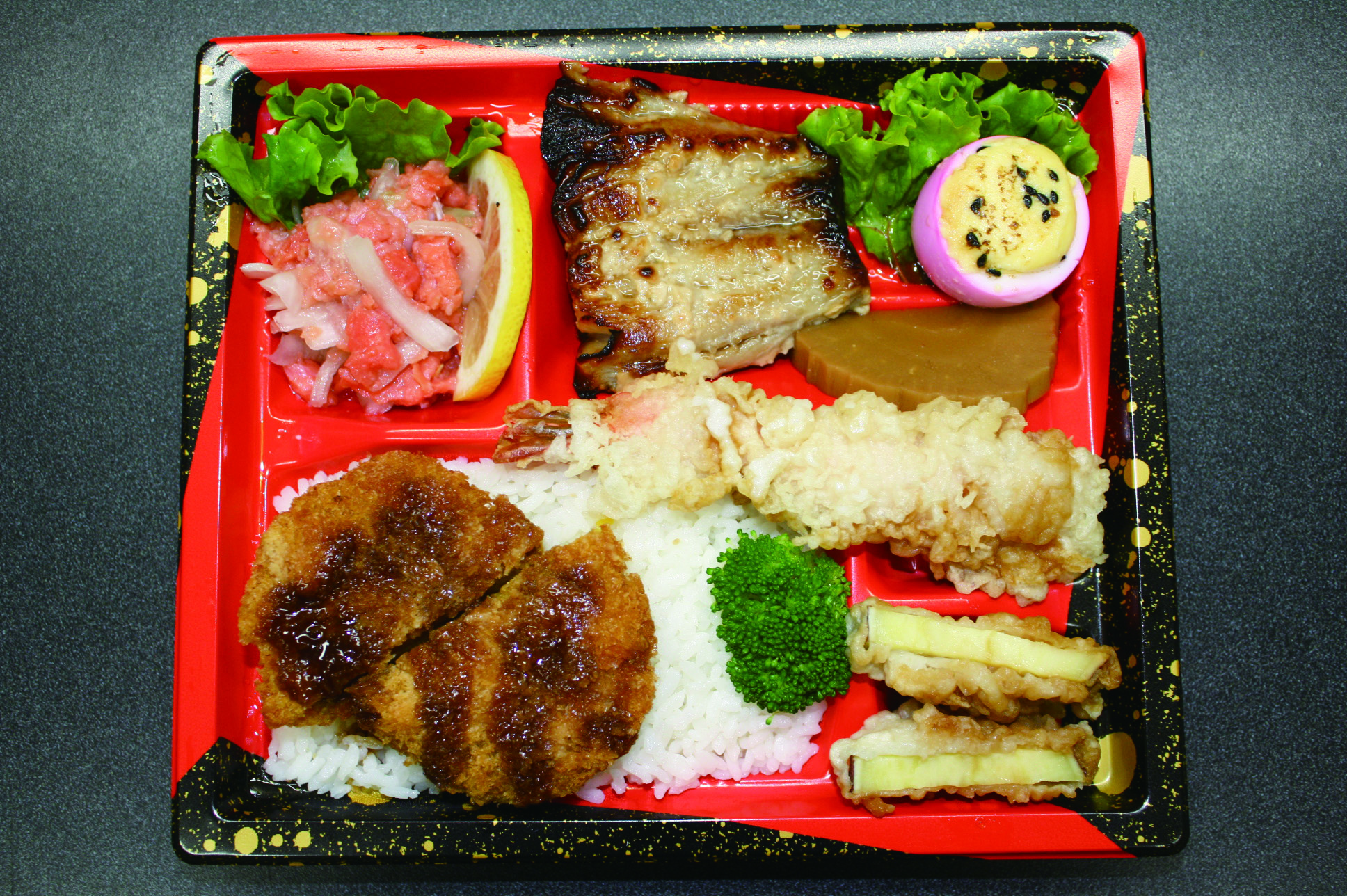 Bento in Seattle