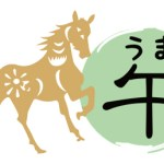 Year_Of_Horse