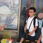 Seattle-Atami-Elementary-School