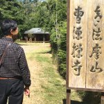 TAHOMA-ZEN-japanese-sign