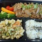 shogayaki