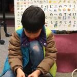 John-Stanford-Students-playing-blocks