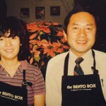 Sam-Takahashi-and-his-wife-at-Bento-Box