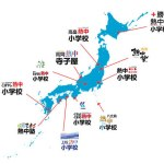 NecchuElementary11SchoolsJapan_web