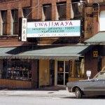 1964-Uwajimaya-Seattle