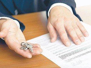 Как составить договор дарения доли недвижимости