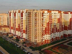 Изображение - Документы, необходимые для покупки квартиры на вторичном рынке pokupka-vtorichnogo-zhyljya-300x225