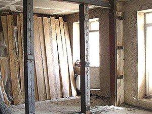 Что такое перепланировка жилплощади в многоквартирном доме