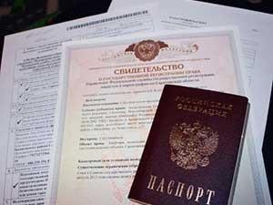 Пакет документов для принятия наследства