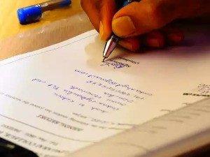 Правила оформления завещательного распоряжения в сберегательном банке