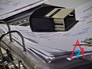 Пакет документов для оформления земли по наследству