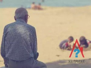 Изображение - Все о наследстве квартиры fig-08-02-2017_18-06-25