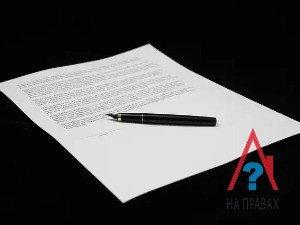 особенности перехода прав на квартиру по договору дарения