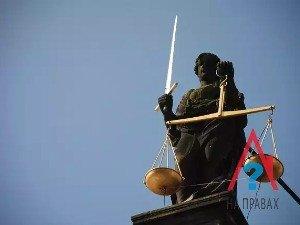 Фактическое принятие наследства через суд