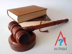 Понятие завещания по ГК РФ