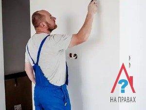 Можно ли продать квартиру после перепланировки