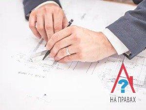 Документы для продажи приватизированной квартиры