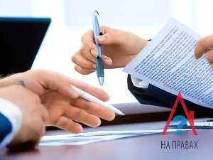 Список документов, которые должны быть у покупателя