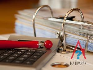Документы для регистрации в муниципальной квартиры