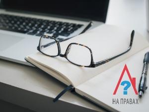 Сколько может находится без регистрации в РФ житель СНГ