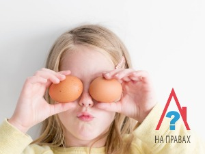 Можно ли временно прописать ребёнка в квартире